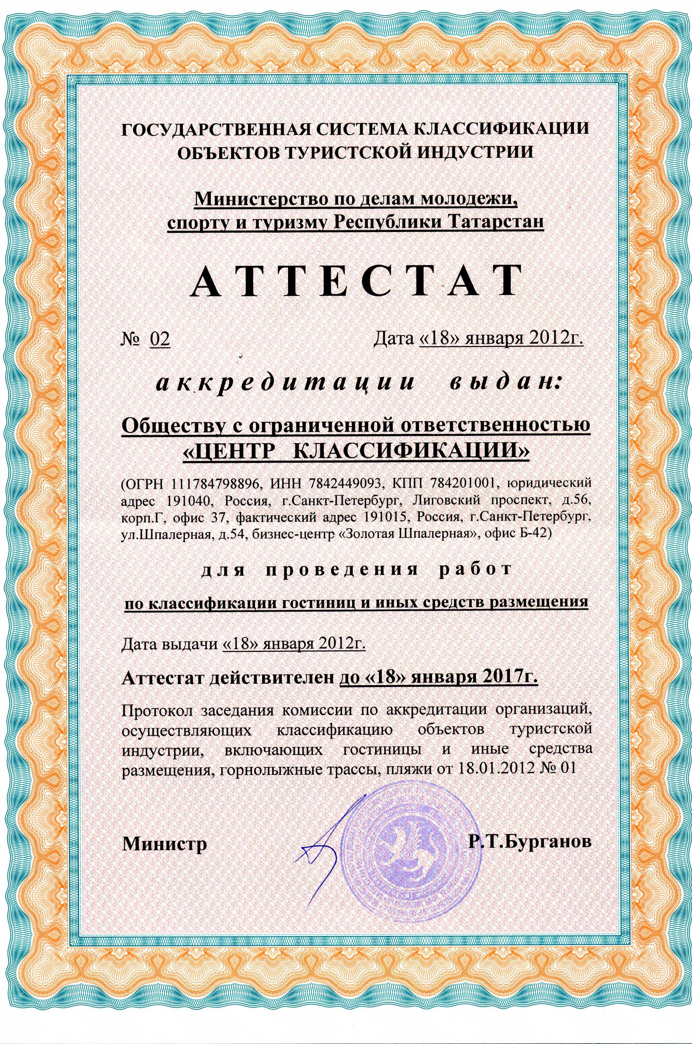 Казаньimg009