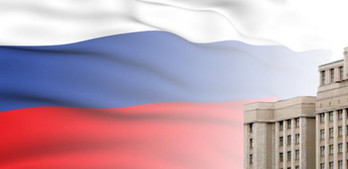 Rossijskoe-zakonodatelstvo